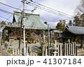 本妙寺 大本堂 41307184