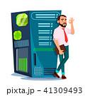 データセンター ベクトル クラウドのイラスト 41309493