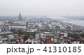 Riga, Latvia. Top View Cityscape In Misty Fog Rainy Day. Latvian Academy Of Sciences, Bus Station 41310185