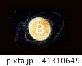 ビットコイン 暗号通貨 仮想通貨のイラスト 41310649