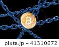 ビットコイン 暗号通貨 仮想通貨のイラスト 41310672
