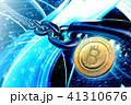 仮想通貨 ビットコイン 鎖のイラスト 41310676
