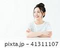 女性 若い 人物の写真 41311107