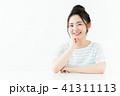 女性 若い 人物の写真 41311113
