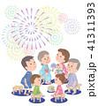 家族 3世代家族 花火のイラスト 41311393