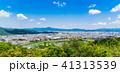 京都 全景 41313539