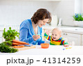ベビー 赤ちゃん 赤ん坊の写真 41314259