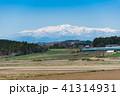 栗駒山 風景 田園の写真 41314931