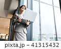 人物 女性 ビジネスウーマンの写真 41315432