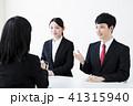 面接 就職活動 就活の写真 41315940