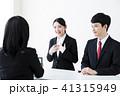 面接 就職活動 就活の写真 41315949
