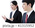 面接 就職活動 女性の写真 41315952