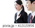 面接 就職活動 女性の写真 41315956