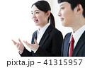 面接 就職活動 女性の写真 41315957