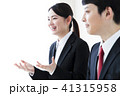 面接 就職活動 女性の写真 41315958