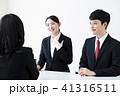 面接 就職活動 就活の写真 41316511