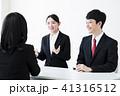 面接 就職活動 就活の写真 41316512