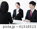 面接 就職活動 就活の写真 41316513