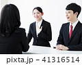 面接 就職活動 就活の写真 41316514