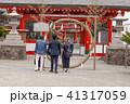 鵜戸神宮 茅の輪 神社の写真 41317059