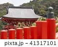 鵜戸神宮 神社 神社仏閣の写真 41317101