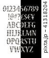 アルファベット シルバー 銀色のイラスト 41318204