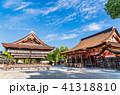 京都 八坂神社 本殿の写真 41318810