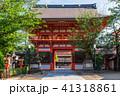 京都 八坂神社 南楼門の写真 41318861