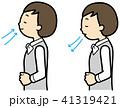 深呼吸 呼吸法 OLのイラスト 41319421