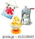 かき氷 氷菓 水彩のイラスト 41319645