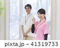 女性 介護士 ケアマネージャーの写真 41319733