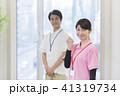 女性 介護士 ケアマネージャーの写真 41319734