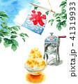 かき氷 氷菓 水彩のイラスト 41319933