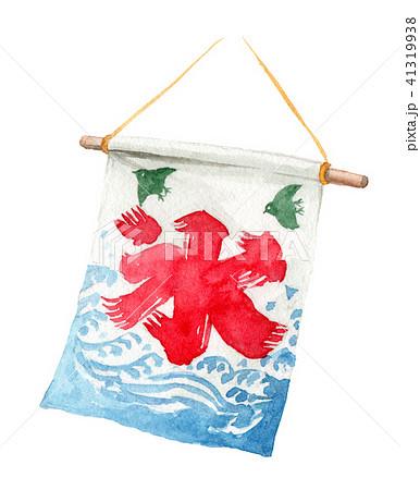 水彩で描いたかき氷の布看板 41319938