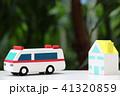救急搬送イメージ・模型 41320859
