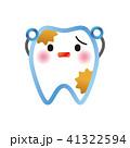 虫歯 41322594