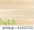 壁 壁面 葉っぱのイラスト 41322722