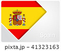 Spanish flag design background. Vector illustration. 41323163