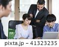 ビジネス ビジネスイメージ ビジネスウーマンの写真 41323235