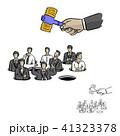 ビジネス 職業 人々のイラスト 41323378