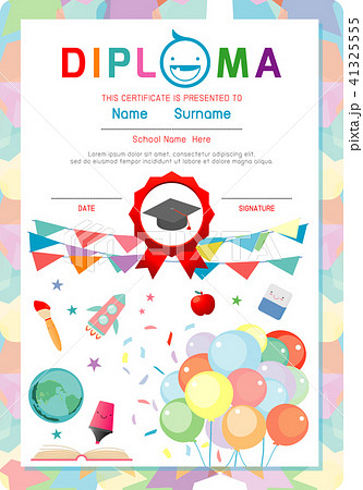 certificates kindergarten and elementary diplomaのイラスト素材