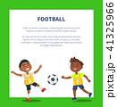 サッカー のぼり バナーのイラスト 41325966