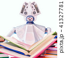 Robot teacher with book for kid. White plastic robotic device. 41327781