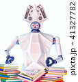 Robot teacher with book for kid. White plastic robotic device. 41327782