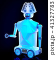 Robot toy on wheels for kid. White plastic robotic device. 41327783