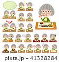 女性 人物 おばあさんのイラスト 41328284