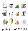 Teapot and kettle vector teakettle or samovar to drink tea on teatime and boiled coffee beverage in 41329107