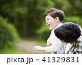 散歩 息子 お父さんの写真 41329831