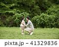 公園 娘 お父さんの写真 41329836