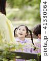 家族 ファミリー 屋外の写真 41330064